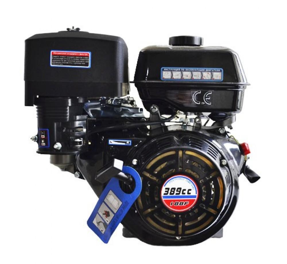 Двигатель-Lifan 188F-R (сцепление и редуктор 2:1) 13лс