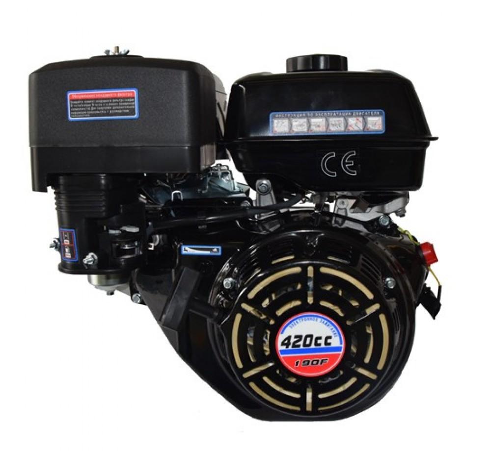 Двигатель-Lifan 190F (вал 25мм) 15лс
