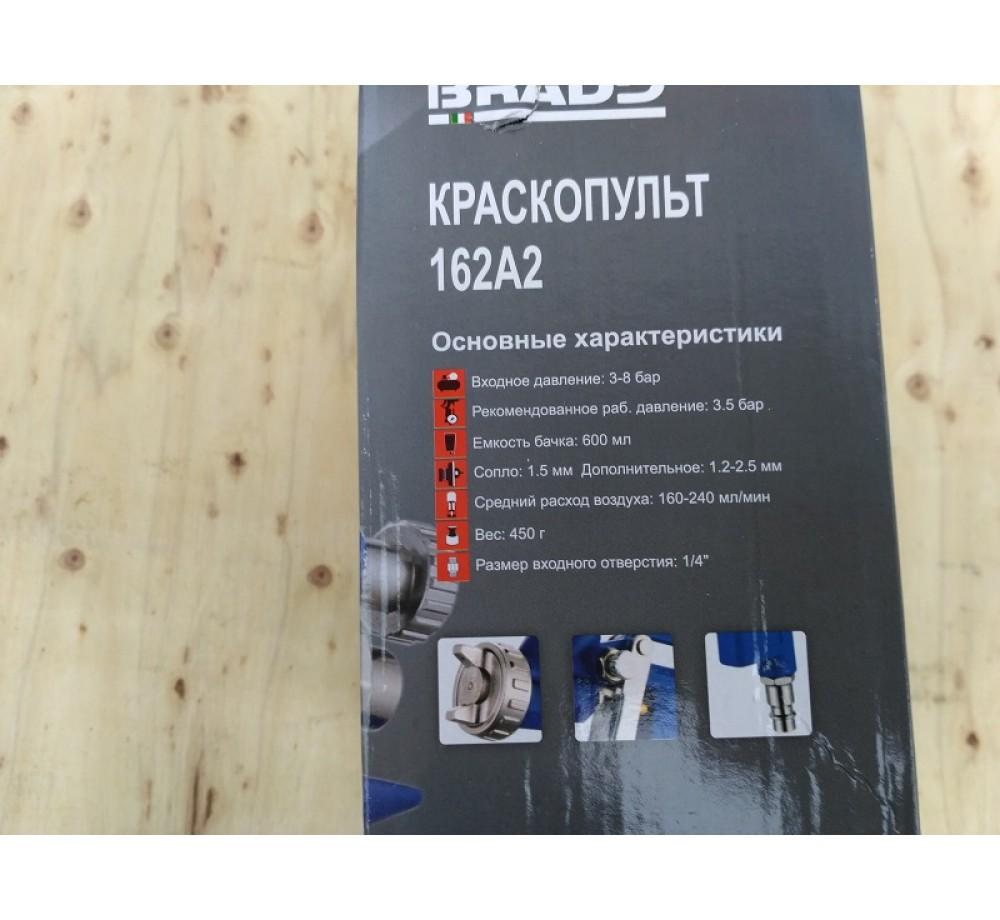 Краскопульт Brado 162 B2