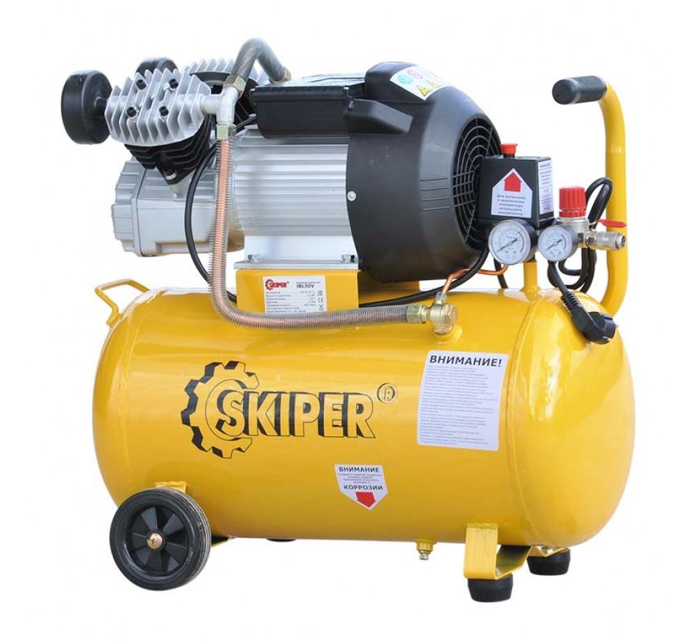 Компрессор Skiper IBL50V (2,2 кВт, 220В, 50 л)