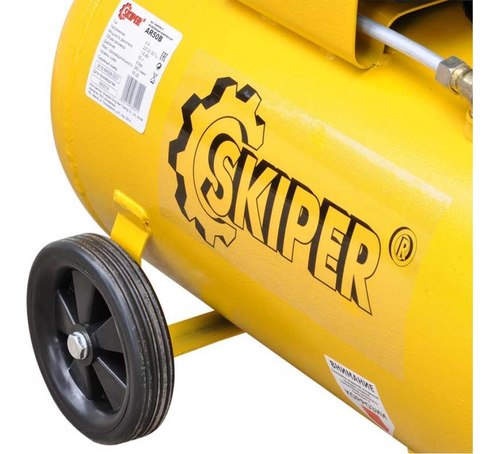 Воздушный компрессор SKIPER AR50B