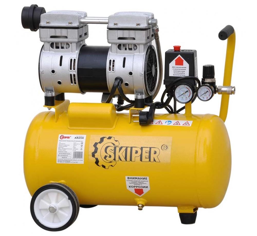 Компрессор безмасляный SKIPER AR25X (до 135 л/мин, 8 атм, поршневой, 25 л, 220 В, 750 Вт)