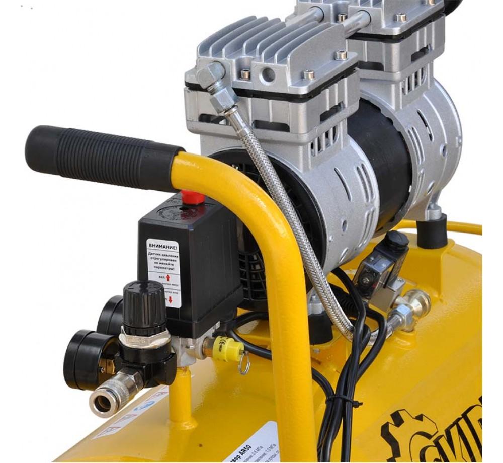 Компрессор безмасляный SKIPER AR50X (до 135 л/мин, 8 атм, поршневой, 50 л, 220 В, 750 Вт)