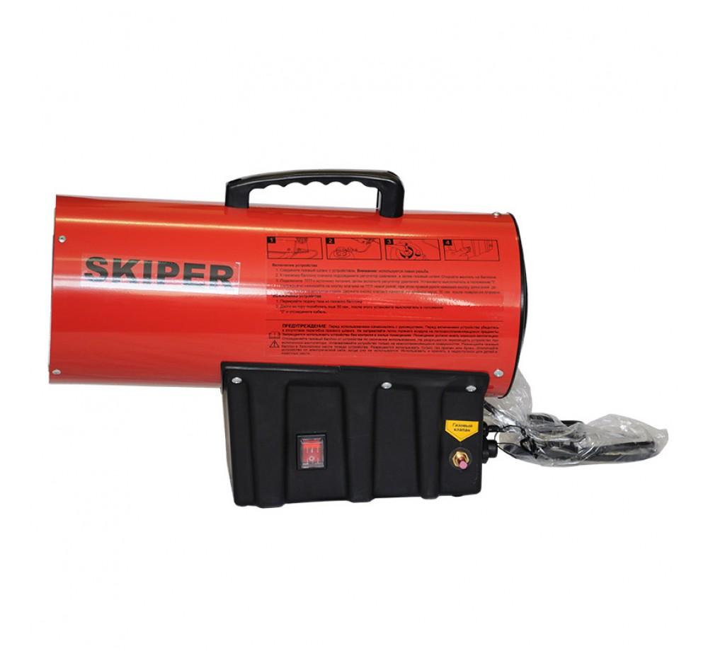 Газовая тепловая пушка (обогреватель) Skiper ТПГ-10