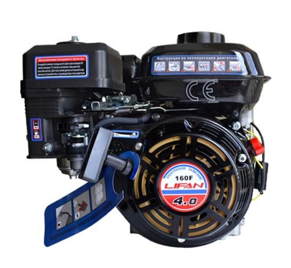 Двигатель-Lifan 160F (4 л.с, шпонка 18мм)