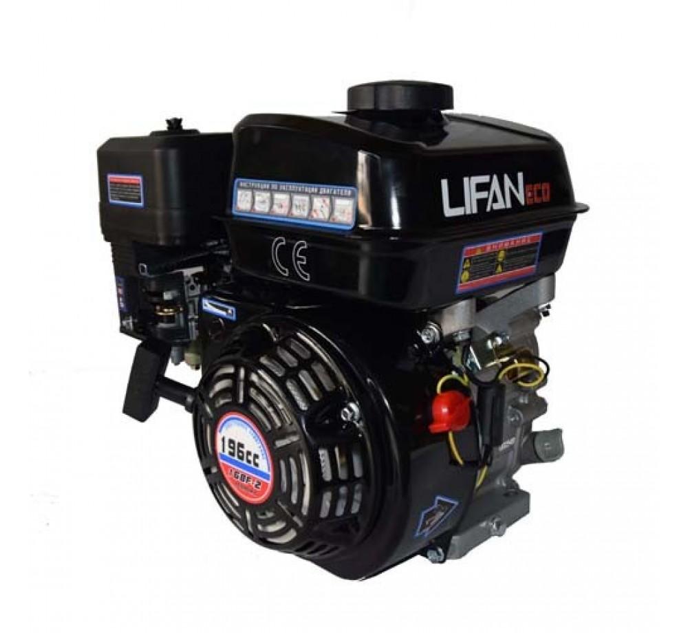 Двигатель-Lifan 168F-2 ECO (вал 20мм) 6.5л.с