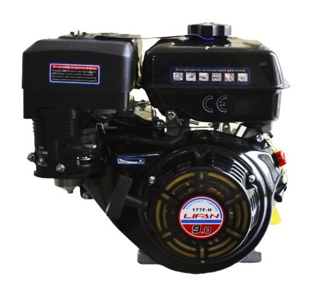 Двигатель-Lifan 177F-H (редуктор,вал 25мм) 9лс