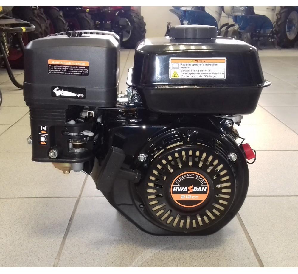 Двигатель бензиновый H210 (W shaft)