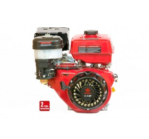 Двигатель Weima wm168 6.5 лс