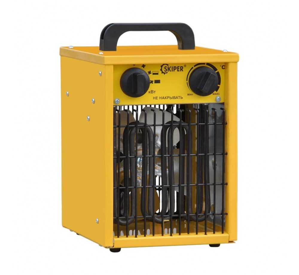 Нагреватель воздуха электр. SKIPER EHC-2 (кубик, 2 кВт, 220 В, термостат)